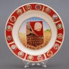 Сувенирная керамическая белая тарелка - Ударник коммунистического труда - весна 19,5см