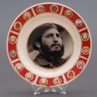 Сувенирная керамическая белая тарелка - Фидель Кастро 19,5см