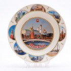 Сувенирная керамическая белая тарелка - Московский Кремль8 19,5см