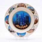 Сувенирная керамическая белая тарелка - Москва-сити2 19,5см