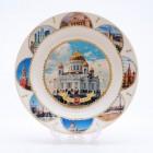 Сувенирная керамическая белая тарелка - Храм Христа Спасителя5 19,5см