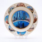 Сувенирная керамическая белая тарелка - Москва-сити3 19,5см