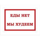 Набор из семи прямоугольных магнитов Магнит прямоугольный на холодильник Советский плакат