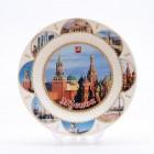 Сувенирная керамическая белая тарелка - Московский Кремль 19,5см