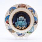Сувенирная керамическая белая тарелка - Храм Христа Спасителя4 19,5см
