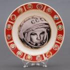 Сувенирная керамическая белая тарелка - Юрий Гагарин 19,5см