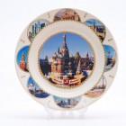 Сувенирная керамическая белая тарелка - Собор Василия Блаженного7 19,5см