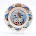 Сувенирная керамическая белая тарелка - Храм Христа Спасителя2 19,5см