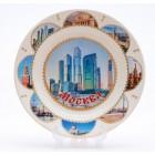 Сувенирная керамическая белая тарелка - Москва-сити1 19,5см
