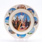 Сувенирная керамическая белая тарелка - Собор Василия Блаженного5 19,5см
