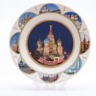 Сувенирная керамическая белая тарелка - Собор Василия Блаженного ночью2 19,5см