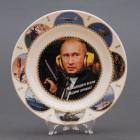Сувенирная керамическая белая тарелка - Путин - Мы обладаем всеми видами оружия...19,5см