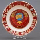Сувенирная керамическая белая тарелка - герб СССР 19,5см