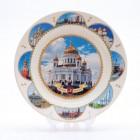 Сувенирная керамическая белая тарелка - Храм Христа Спасителя3 19,5см