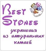 Beststones