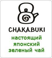 Chakabuki.ru