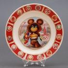 Сувенирная керамическая белая тарелка - Олимпийский мишка 19,5см