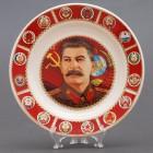 Сувенирная керамическая белая тарелка - Сталин 19,5см