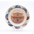 Сувенирная керамическая белая тарелка - Большой театр 19,5см